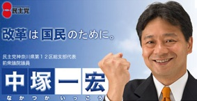 0522_20121005151422.jpg
