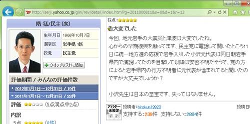 1502_20120616004204.jpg