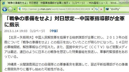 1602_20130116110012.jpg