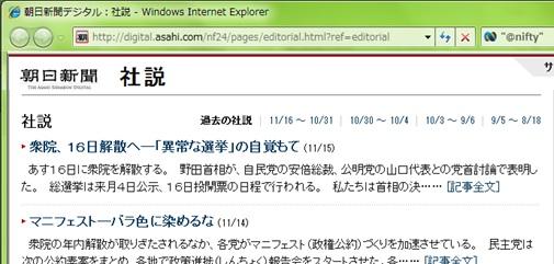 1603_20121116053940.jpg