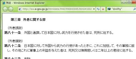 1603_20130116110012.jpg