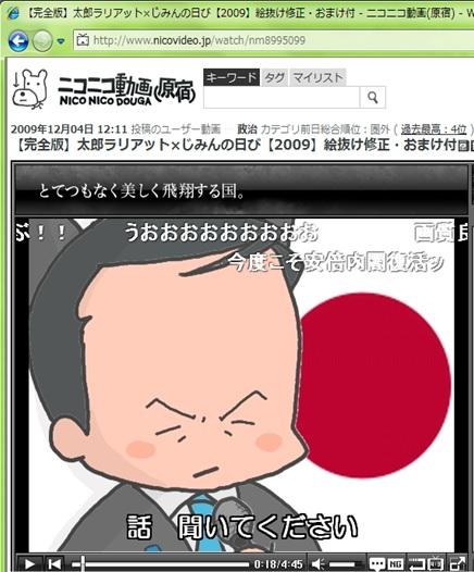 1605_20121216111538.jpg
