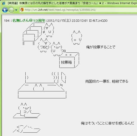 1608_20121216111537.jpg