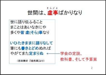 2203_20120723062721.jpg