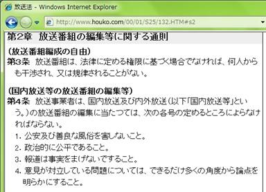 2502_20121225154614.jpg