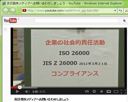 2512_20121225154639.jpg