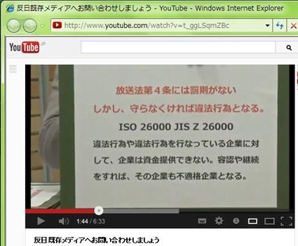 2514_20121225154706.jpg