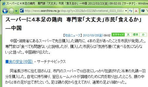 2701_20121027103648.jpg