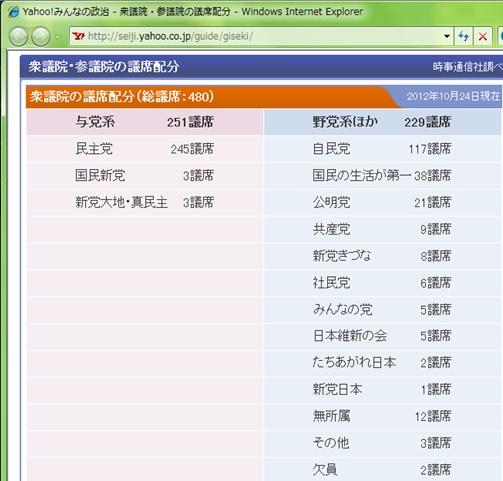2703_20121027103648.jpg