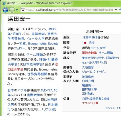 2708_20121227062741.jpg