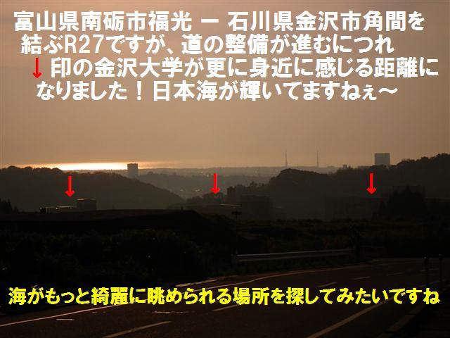 イベント終了後 (1)