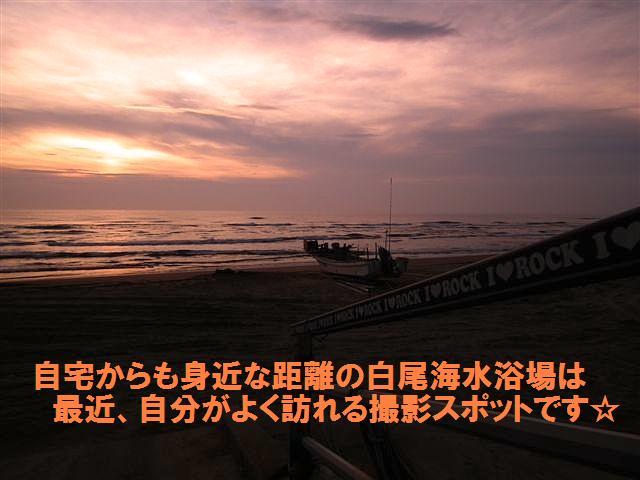 イベント終了後 (5)