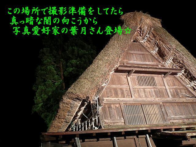 心身ともリラックス (3)