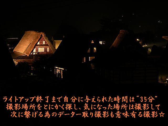 心身ともリラックス (4)