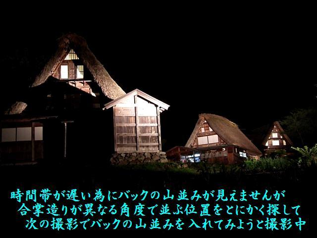 心身ともリラックス (5)