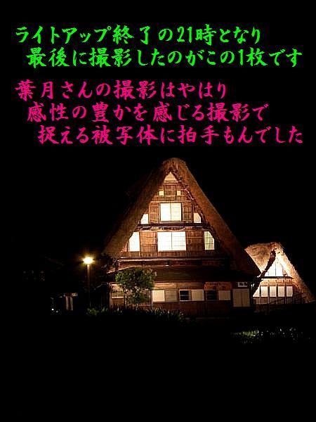 心身ともリラックス (7)