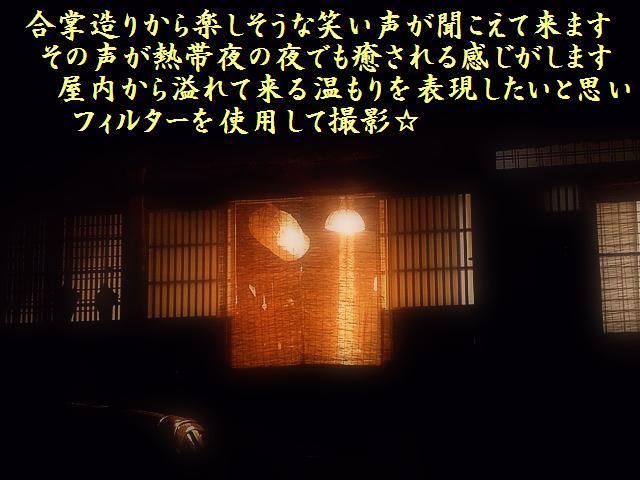 心身ともリラックス (1)