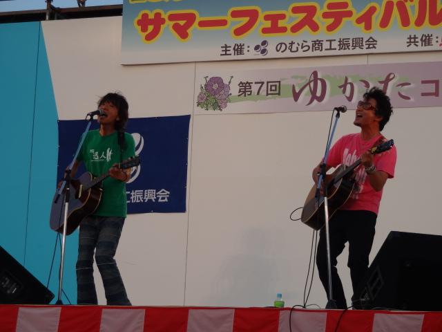 サマフェス2012 のむら (5)