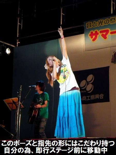 サマフェス2012 のむら (25)