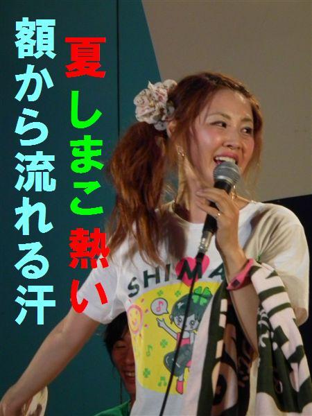 サマフェス2012 のむら (26)