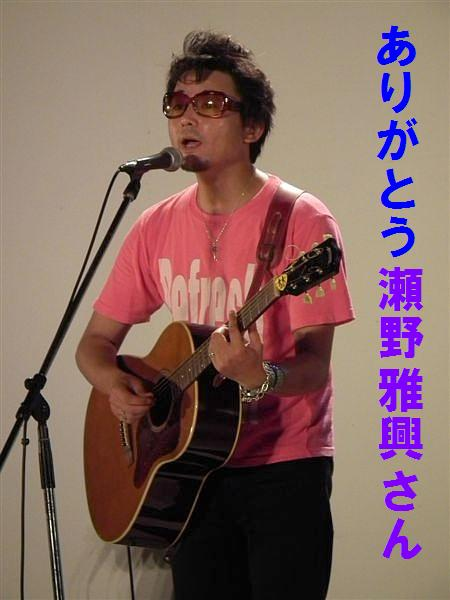 サマフェス2012 のむら (29)