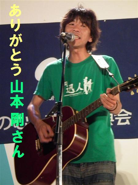 サマフェス2012 のむら (30)