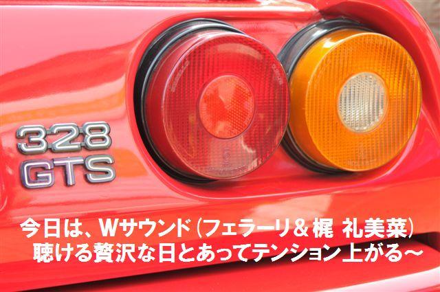 道の駅 万葉の里高岡 7th (2)