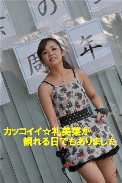 道の駅 万葉の里高岡 7th (6)