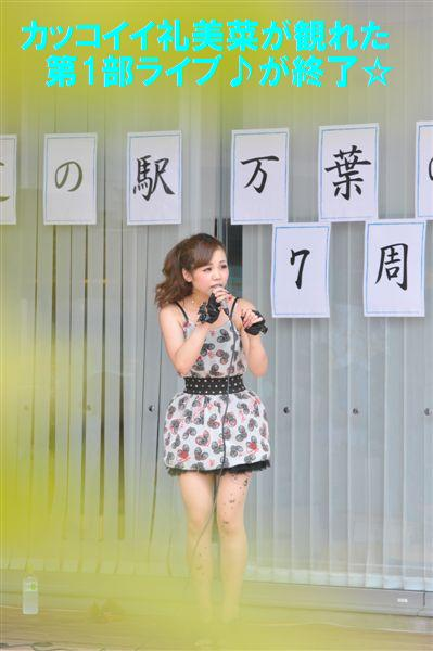 道の駅 万葉の里高岡 7th (13)