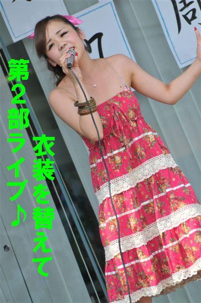 道の駅 万葉の里高岡 7th (23)