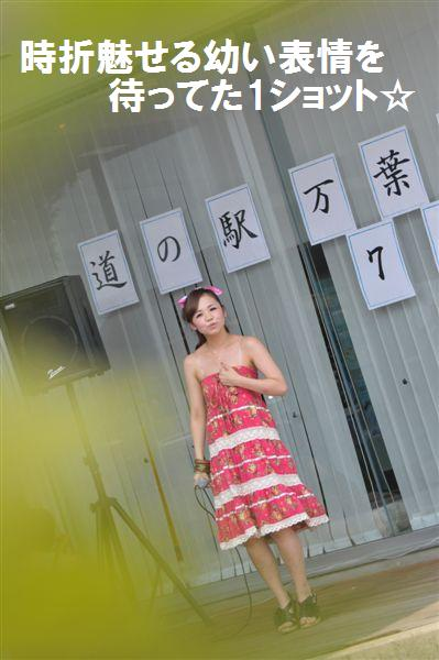 道の駅 万葉の里高岡 7th (26)