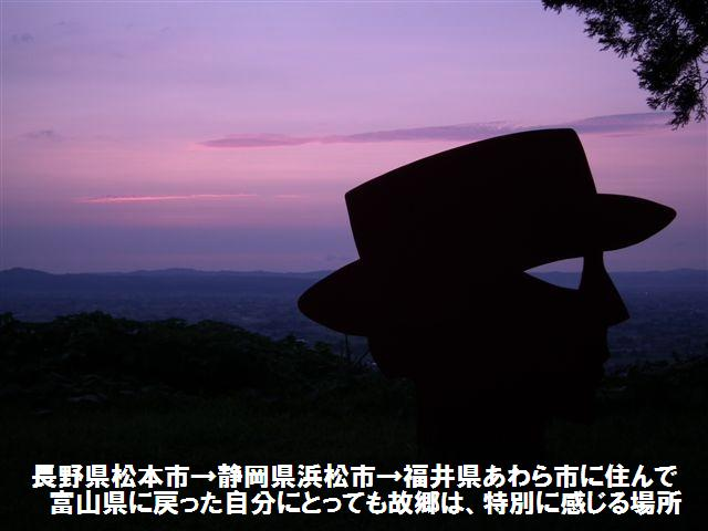 帰省の仲間と観る夕陽 (3)