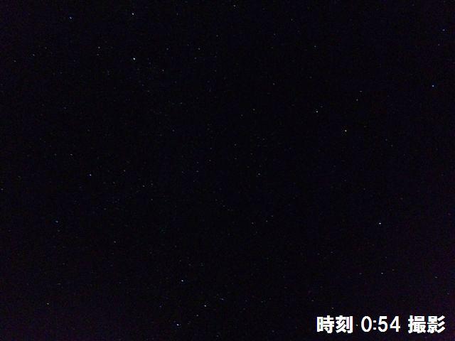 星が綺麗に輝く夜空に (1)