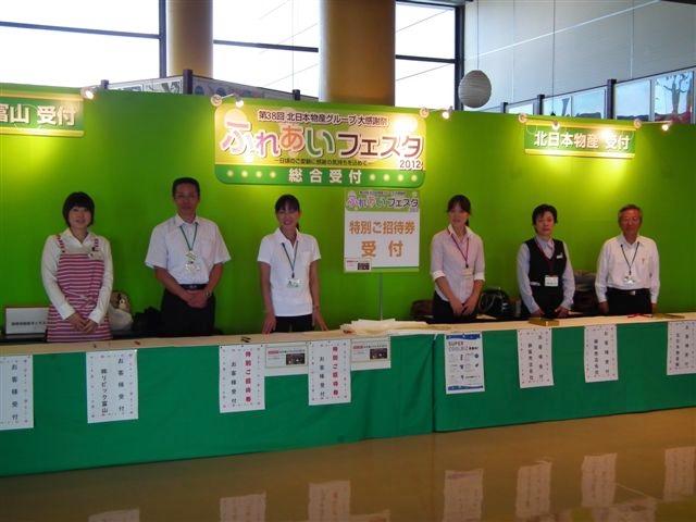 ふれあいフェスタ2012 (3)