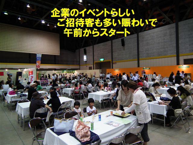 ふれあいフェスタ2012 (4)