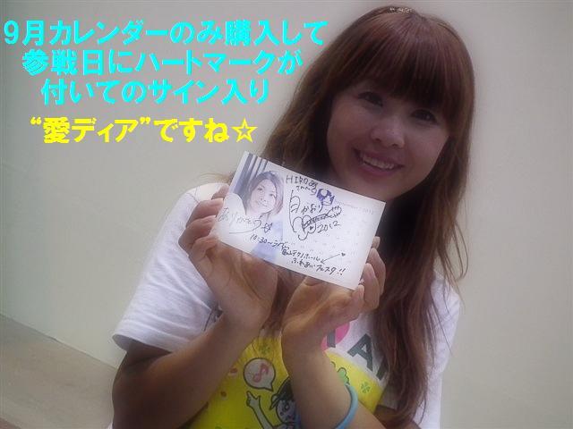 ふれあいフェスタ2012 (20)