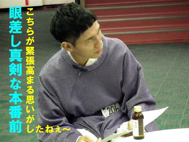 朗唱の会 観覧 (10)