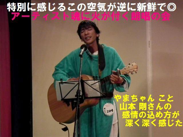 朗唱の会 観覧 (17)