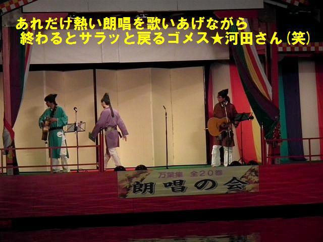 朗唱の会 観覧 (22)
