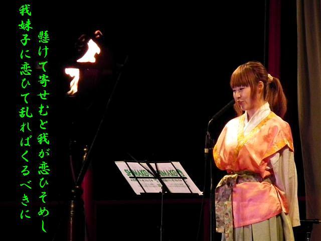 朗唱の会 観覧 (27)