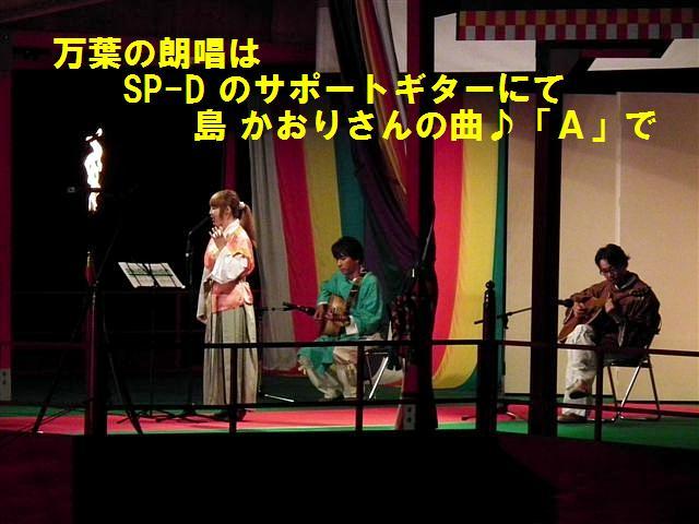 朗唱の会 観覧 (28)