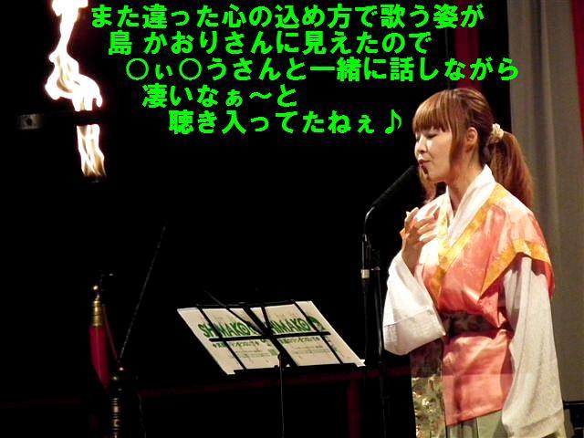 朗唱の会 観覧 (29)