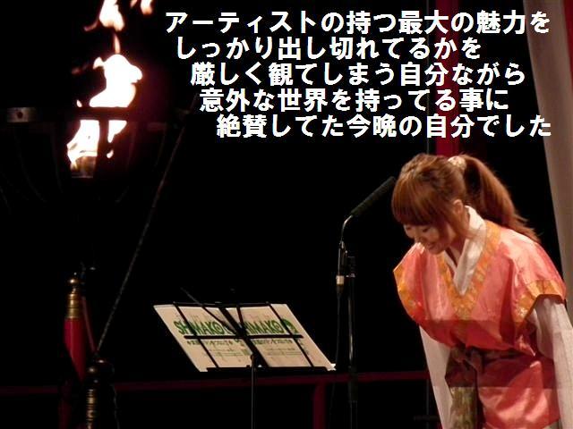 朗唱の会 観覧 (30)