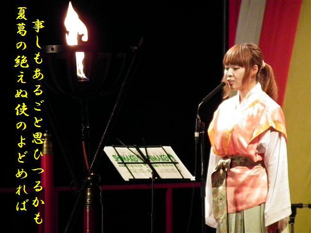 朗唱の会 観覧 (31)