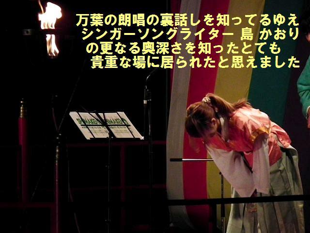 朗唱の会 観覧 (32)