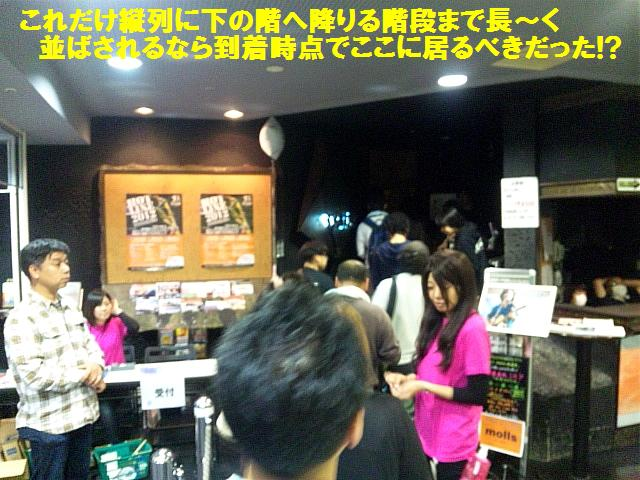 HOTLINE2012 中部FINAL (6)