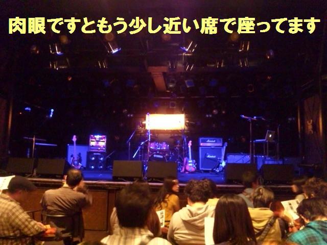 HOTLINE2012 中部FINAL (8)