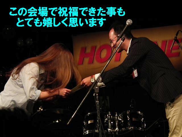 HOTLINE2012 中部FINAL (15)