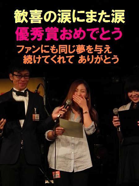 HOTLINE2012 中部FINAL (16)