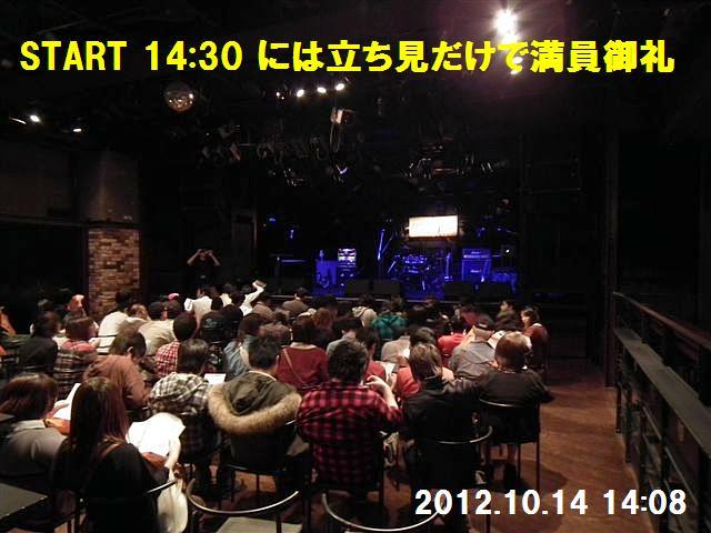 HOTLINE2012 中部FINAL (7)